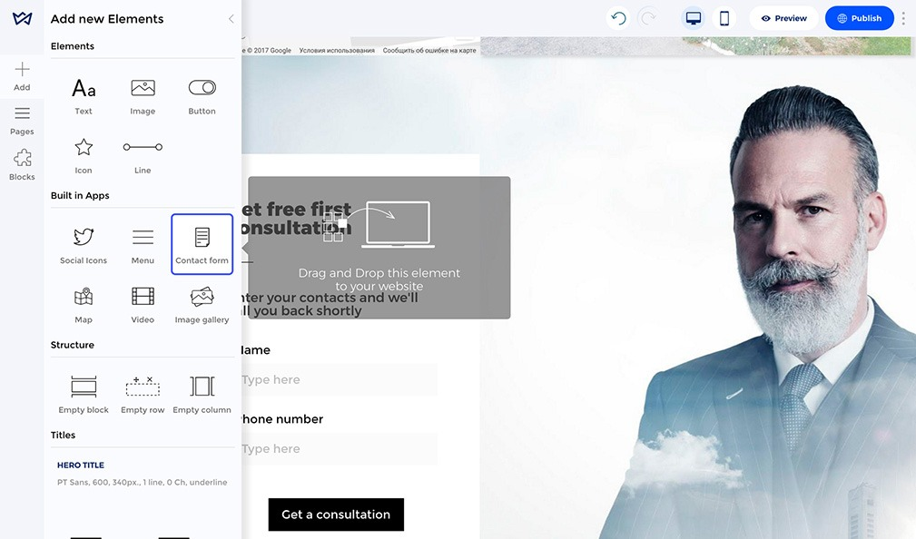 How to create a website step by step. Add a contact form