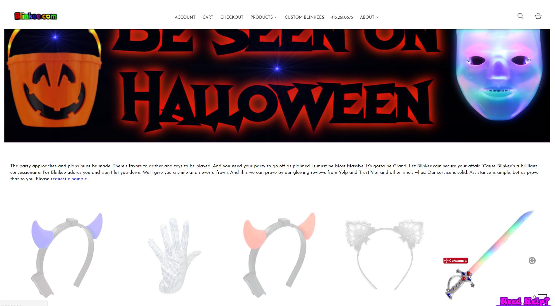 Blinkee ugly web design example