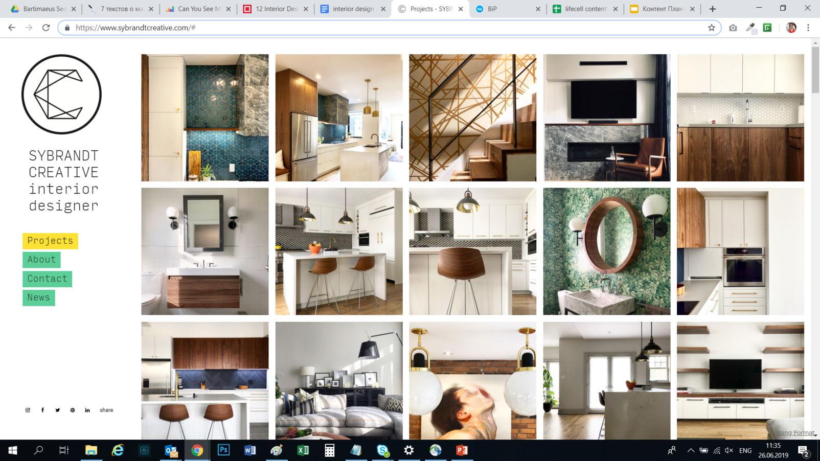 Sybrandt Creative interior designer website - weblium