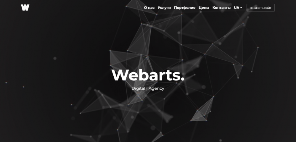 Webarts: Animated background