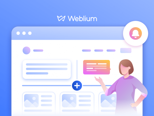 Weblium Product Updates #Jan 2019