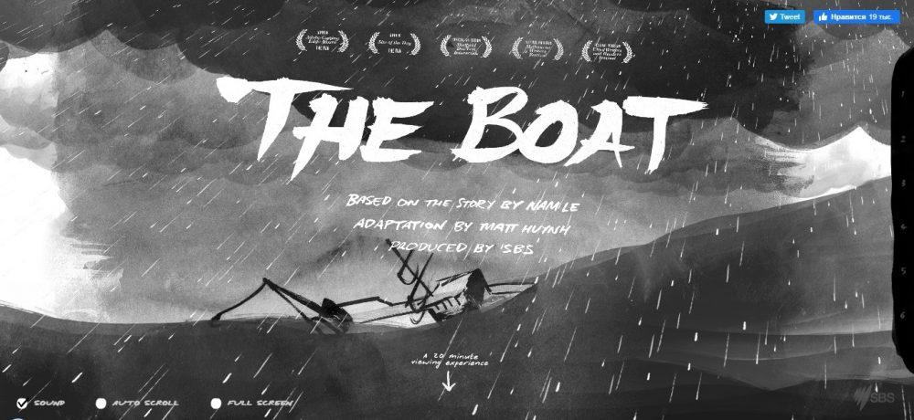 The boat - weblium