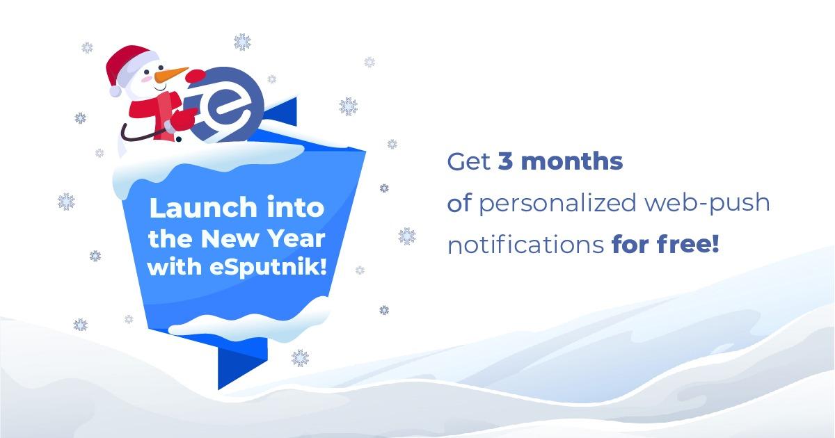 eSputnik christmas offer
