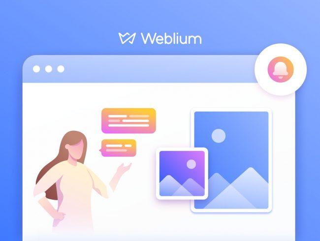 Weblium Product Updates #January-February 2020