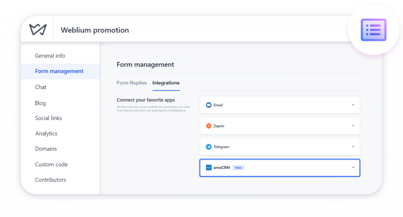 amoCRM update