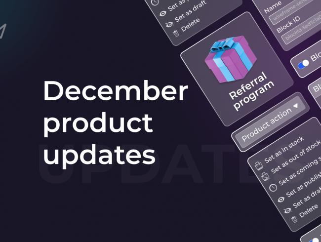 December product updates