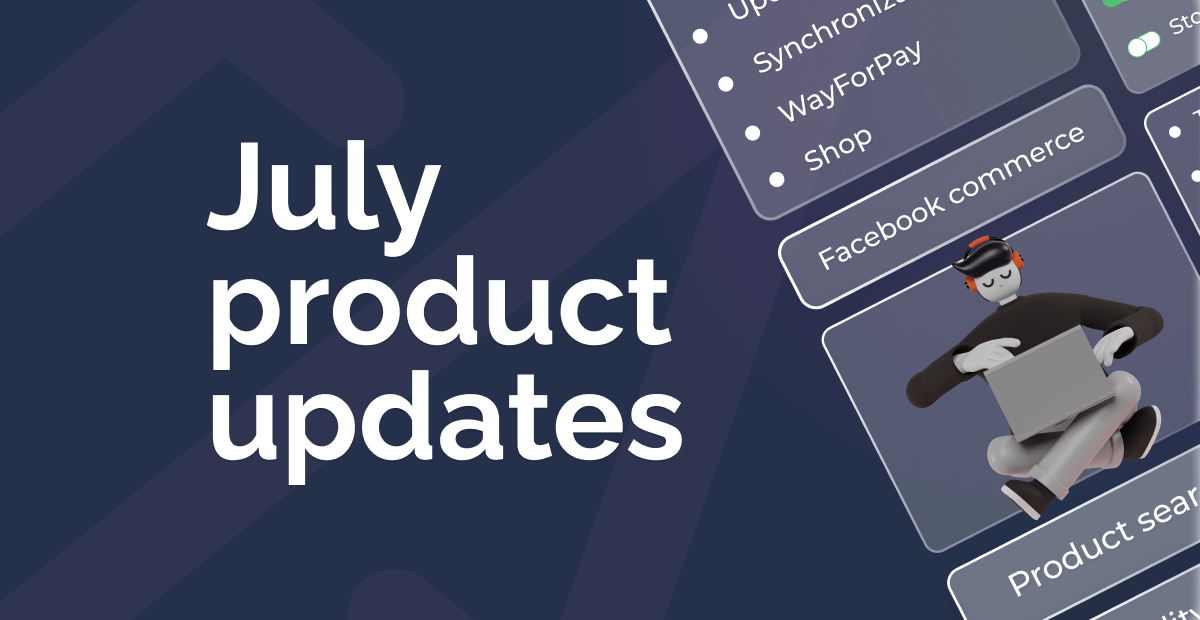 July Product Updates 2021