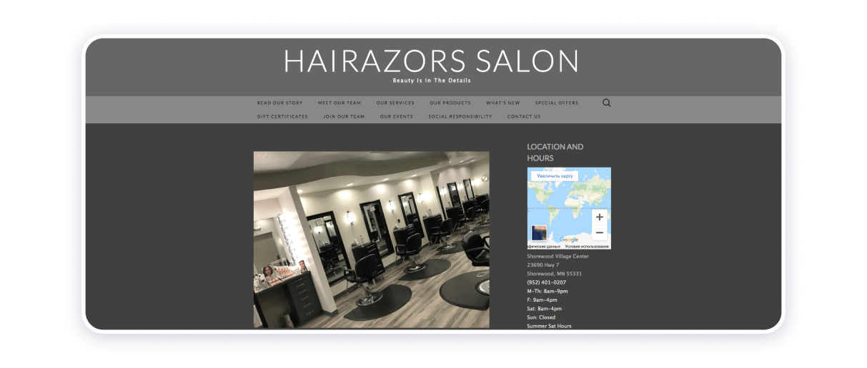 hair style website example